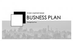 【干净简洁的排版系列2】商务设计工作汇报通用模板