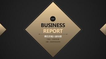 【金色质感微立体商务报告模板04】大气简约复古创意