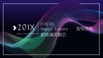 【科技盛典2】大数据科技互联物联周年庆PPT