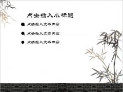 【古风水墨典雅模版ppt模板】-pptstore图片
