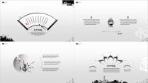 【动画】水墨中国风黑色系模板示例7