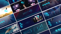 宅寂系列78:互联网科技超宽屏发布会路演PPT模板