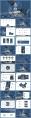 【世说新语】造物志国风画册模板02示例3