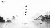 【動畫】中國風山水墨韻動態模板
