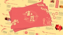 【中国生肖年】新年春节年会庆典之简约大气中国风模板
