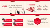 跨越2019红色喜庆年终盛典工作总结PPT示例5