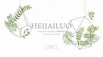 【水彩叶子】文艺时尚杂志质感多排版多用途商业模版