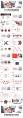 【四套合集】红色沉稳大气总结汇报通用模板(附教程)示例6