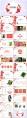 【简约商务】创意枫叶现代商务汇报工作总结工作计划模示例3