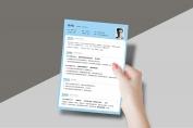 【一页纸简历】HR一眼相中PPT个人简历-172示例6