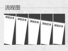 灰色质感排版强烈商务PPT模板示例3