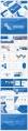 領航藍色(三十)工作報告模板【201】示例7