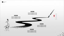 【动画】水墨中国风黑色系模板示例4