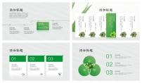 【语】绿色圆角构建清透感示例3