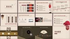 【新中式】创意 中式 超实用 超值 模板示例3
