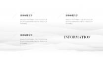 【极简国风】极简商务轻国风模板2示例4