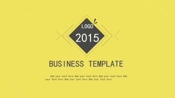 2015年终总结--大气黄色简约线条商务模板