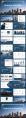 【耀你好看】蓝色大气商务通用模板示例8