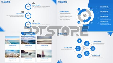 【【动态】蓝色商务大气企业产品形象宣传ppt模板】