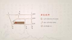 『中国风] 』清新大气中国风之「开卷有益」示例6
