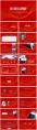 【热销合集】红色金色工作总结汇报通用模板示例3