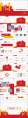 【两种配色】科技互联网企业公司工作总结PPT模板示例3