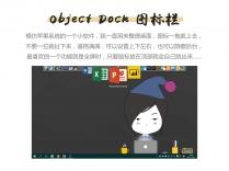 【木先生利器分享】第三季之PC篇示例4