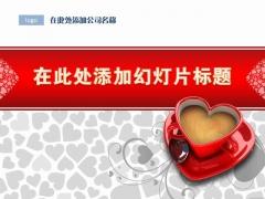 红色温馨心形商务模板