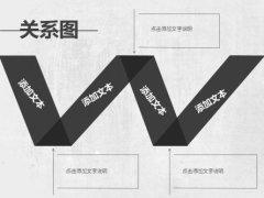 灰色质感排版强烈商务PPT模板示例4