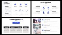 【精致视觉23】蓝色商务风工作总结汇报模版示例6