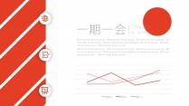 红色清新毕业答辩开题报告通用模板示例6