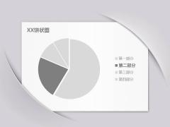 简洁灰白贴纸文化Keynote模板示例5