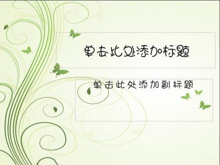 四叶草图片
