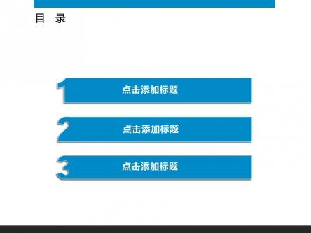 【蓝白商务报告模板ppt模板】-pptstore