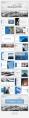 【热卖合集】超值简约商务杂志风模板热卖合集示例3