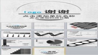 灰色质感排版强烈商务PPT模板示例7