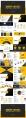 【4套合集】框架完整的商业计划书88页(附教程)示例4