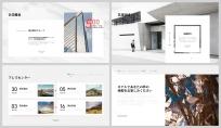 【高端商务】现代日式简约网页风模板示例3