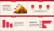 跨越2019红色喜庆年终盛典工作总结PPT示例6