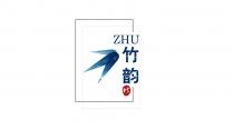 大气视觉化通用PPT35-新派中国风高端商务模板