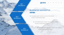 領航藍色(三十)工作報告模板【201】示例5