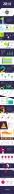 超实用大气简约可视化商务报告6示例8