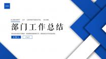 【精品商務】總結報告工作計劃模板61