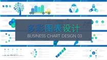 蓝绿色可视化图表【03】