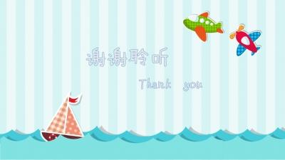 【蓝色海洋ppt模板】-pptstore