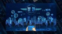 智能城市智慧生活全球化商务科技信息化大数据互联网+