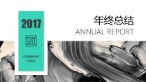 【三配色方案·黄青蓝】Elegant实用商务模板4示例2
