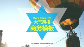 蓝调大气杂志风格商务模板-2