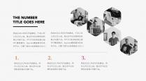 【炫·彩】简约炫彩高品质大气商务PPT模板2示例5