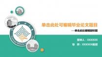 云南民族大学毕业设计毕业答辩